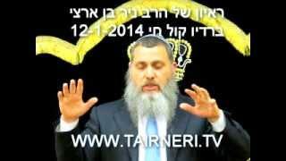 getlinkyoutube.com-ראיון של הרב ניר בן ארצי ב 12-1-2014 לאחר פטירת אריאל שרון