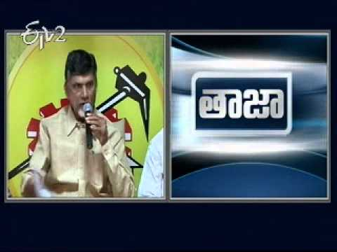 Chandrababu Naidu speaks to media Live