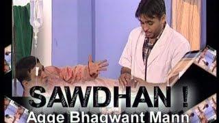 getlinkyoutube.com-Sawdhan Agge Bhagwant Mann | Full Punjabi Comedy Show | Bhagwant Maan
