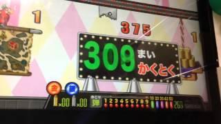 【メダルゲーム機】連射でアタック!パーティー(なんとも言えないプレイ