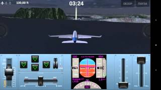 getlinkyoutube.com-Extreme Landings Pro. Extreme Challenges. Level 3. Mission 17. Hit the point.