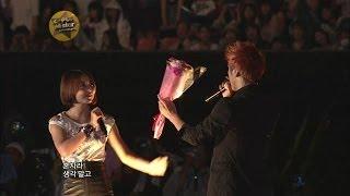 getlinkyoutube.com-【TVPP】4MINUTE - Fly So High (with BEAST), 포미닛 - 플라이 쏘 하이 @ K-POP All Star Live in Niigata
