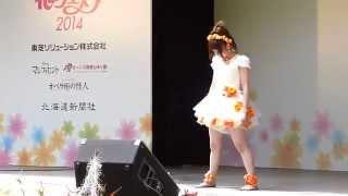 getlinkyoutube.com-ちーしゃみん 「夏恋花火」 花フェスタ札幌 2014