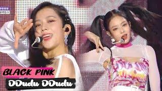 [HOT] [쇼음악중심]BLACKPINK  - DDU-DU DDU-DU , 블랙핑크 - 뚜두뚜두   Show Music core 20180707 width=