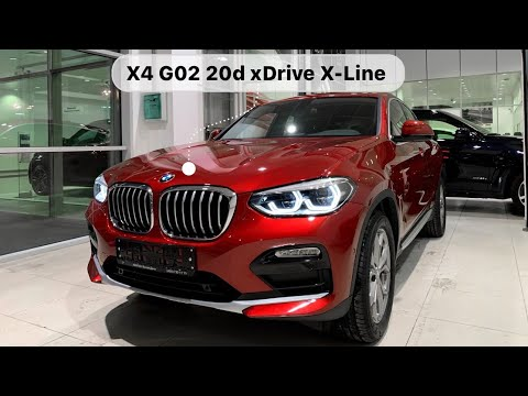 BMW X4 G02 20d xDrive X-Line Локальной сборки 2019