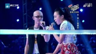 """getlinkyoutube.com-ALL judges shocked! An amazing voice from """"The Voice Of China 2012 """" [Singer:Ping An & Ni Yafeng ]"""