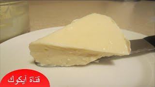 getlinkyoutube.com-الجبن المنزلي بطريقة سهلة وسريعة والنتيجة رائعة طريقة تحضير الجبن المنزلي  فيديو عالي الجودة 2016