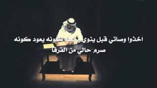 getlinkyoutube.com-شيلة صرم حالي من الفرقا كلمات الشاعر مهدي بن حويل أداء المنشد خالد ال فروان