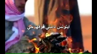getlinkyoutube.com-أبا تونس دامني فوقها حي