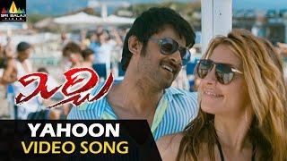 getlinkyoutube.com-Mirchi Video Songs | Yahoon Yahoon Video Song | Prabhas, Anushka, Richa | Sri Balaji Video