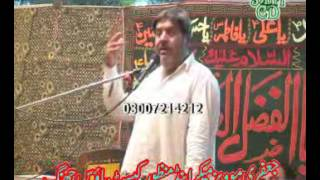 getlinkyoutube.com-Zakir Liaqat Hussain samandwana  majlis jalsa 2016 zakir zegham zaki shah shamas Multan