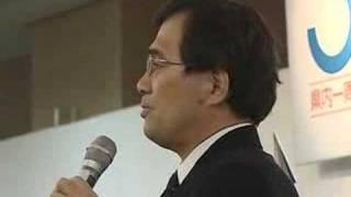 激励の言葉を述べる旭化成陸上部宗茂顧問 view on youtube.com tube online.