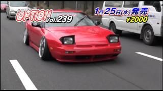 getlinkyoutube.com-VIDEO OPTION Vol.239 1月25日(水)発売!