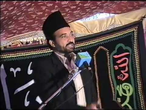 Allama Ali Nasir Talhara Topic - 4