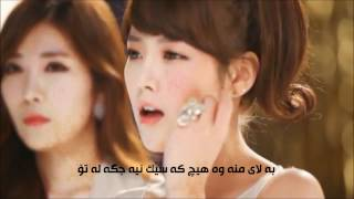 getlinkyoutube.com-T-ARA & Davichi We Were In Love Sub Kurdish