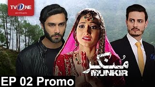 Munkir | Episode#  2 | Promo | Serial | Full HD | TV One