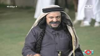 دخول إبراهيم المعيدي - النومنيه الرابع | #حياتك43