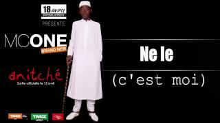 MC ONE  Anitché vidéo lyrique