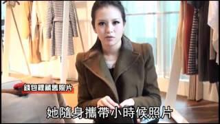 getlinkyoutube.com-台灣名人搜身劉品言:用iPhone 4S好愛現!當了老闆不一樣大小章隨身!