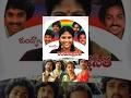Rendu Jella Seetha - Full Length Movie - Naresh , Mahalak..