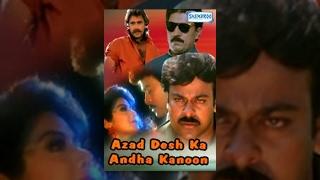 Azad Desh Ka Andha Kanoon - Hindi Dubbed Movie (2007) - Chiranjeevi, Sridevi - Popular Dubbed Movies