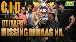 getlinkyoutube.com-Qissa Missing Dimaag Ka : C.I.D Qtiyapa - Episode 1