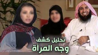 getlinkyoutube.com-رد | على د.أحمد الغامدي وزوجته في برنامج بدرية