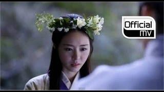 getlinkyoutube.com-[MV] Lee Sang Gon(이상곤)(NOEL) _ My love is hurt(사랑이 아프다)(Kangchi, the Beginning(구가의서) OST Pt.2)