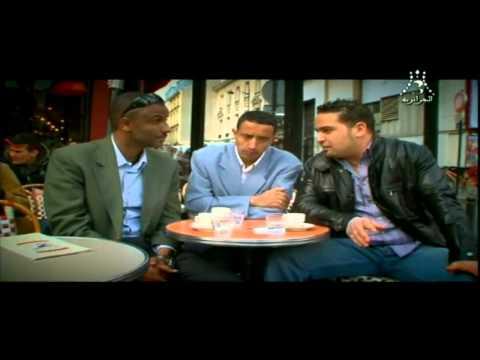 Film algérien Face à face avec trio amjad 2009 فلم جزائري وجها لوجه, هواري, بختة