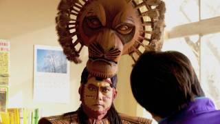 劇団四季『ライオンキング』第四話「三者面談 」の画像