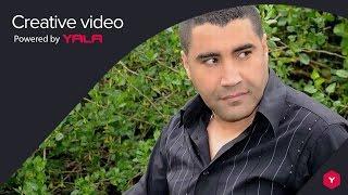 getlinkyoutube.com-Hamid El Mardi - Lmima La Tebkich (Audio) / حميد المرضي - لميمة لا تبكيش