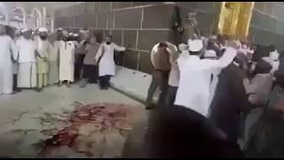 Khana E Kaba -  Blood Near Hajra iswad 9 Muharram 2017