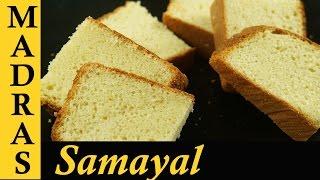 Sponge Cake Recipe in Tamil   Cooker Cake Recipe in Tamil   How to make Sponge Cake without Oven