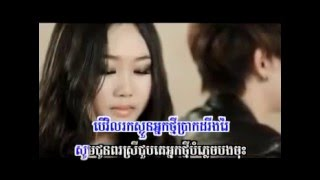 getlinkyoutube.com-Chỉ yêu mình em khmer