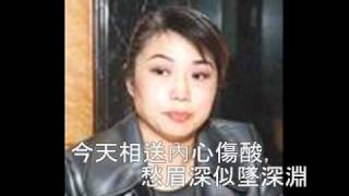 getlinkyoutube.com-麥潔文 - 送君 legended