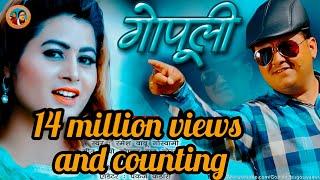 Latest Kumauni Song  Gopuli Singer Ramesh Babu Goswami