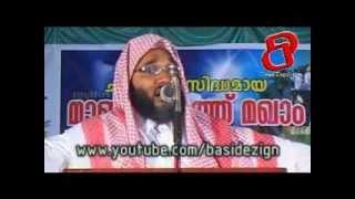 getlinkyoutube.com-aboobaker qasimi latest part 2