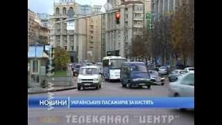 Новости - Горловка от 10.08.2012