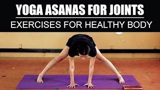 getlinkyoutube.com-Yoga Asanas for Joints   Yoga Exercises for Healthy Body