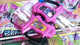 getlinkyoutube.com-衝撃!限定ガシャットは2Verをセットで使うものだった!バトルサウンドVer DXマイティアクションXガシャット レビュー!数量限定版 仮面ライダーエグゼイド主題歌CD「EXCITE」