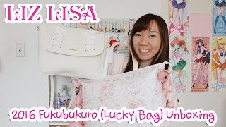getlinkyoutube.com-UNBOXING: Liz Lisa 2016 Fukubukuro (Lucky Bag)