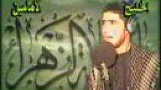 getlinkyoutube.com-الرادود الحسيني احمد الساعدي  اة يا غايب 2/1 ahmad alsaady