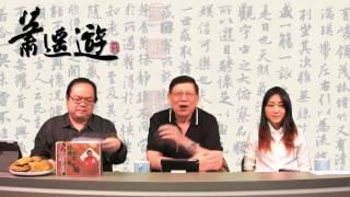雷鼎鳴睇漏大陸經濟下跌不可逆轉〈蕭遙遊〉2015-04-23 e