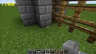 getlinkyoutube.com-【Minecraft】城門を造ってみた