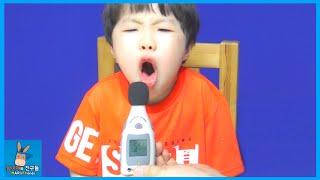 getlinkyoutube.com-소리나는 순간 펀치 한방(?)! 소리내지마 오감 챌린지 ♡ 무한도전 소음측정기 도전 Sound level meter challenge | 말이야와친구들 MariAndFriends