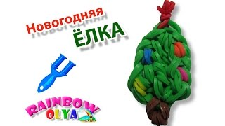 getlinkyoutube.com-Новогодняя ЁЛКА из резинок на рогатке. Фигурка из резинок | Rainbow Loom Band Christmas Tree Charm