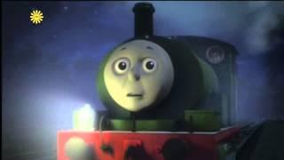 The Phantom Express - UK - HD