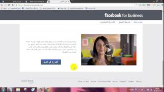getlinkyoutube.com-طريقة وضع ادمن رئيسي مالك لصفحة