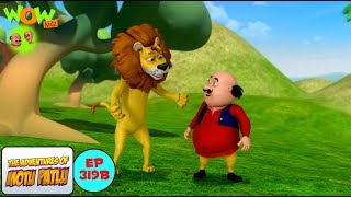 Motu-aur-sher-Motu-Patlu-in-Hindi-3D-Animation-Cartoon-As-on-Nickelodeon width=