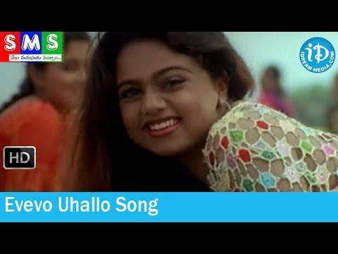 Evevo Uhallo Song - SMS (Mem Vayasuku Vacham) Movie Songs - Abhinayasri - Mumtaj - Kala Bhavan Mani